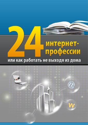 тз на продвижение сайта москва