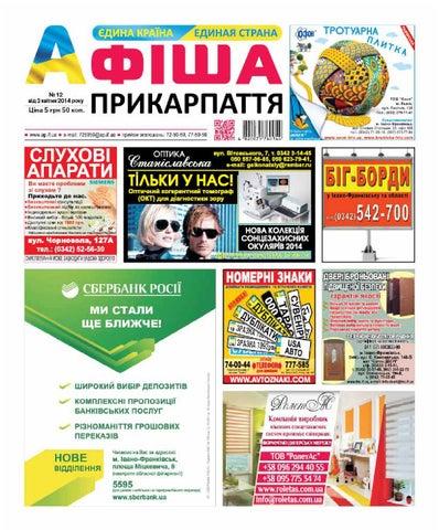 afisha616(12) by Olya Olya - issuu fe4b744f23d06