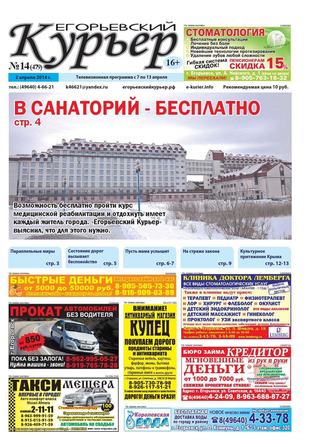 Петербург деш вый секс 30 45 лет ночь до 5000 т р