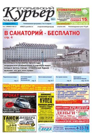 вывоз металлолома балашиха в Дмитров