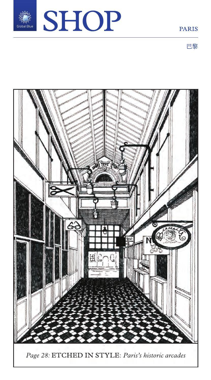 Petit-Q by Arthus et Nico Slip Clain Black