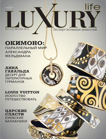 91914ffb3f24 Opt luxury 1 2013 by magazineluxury.com - issuu
