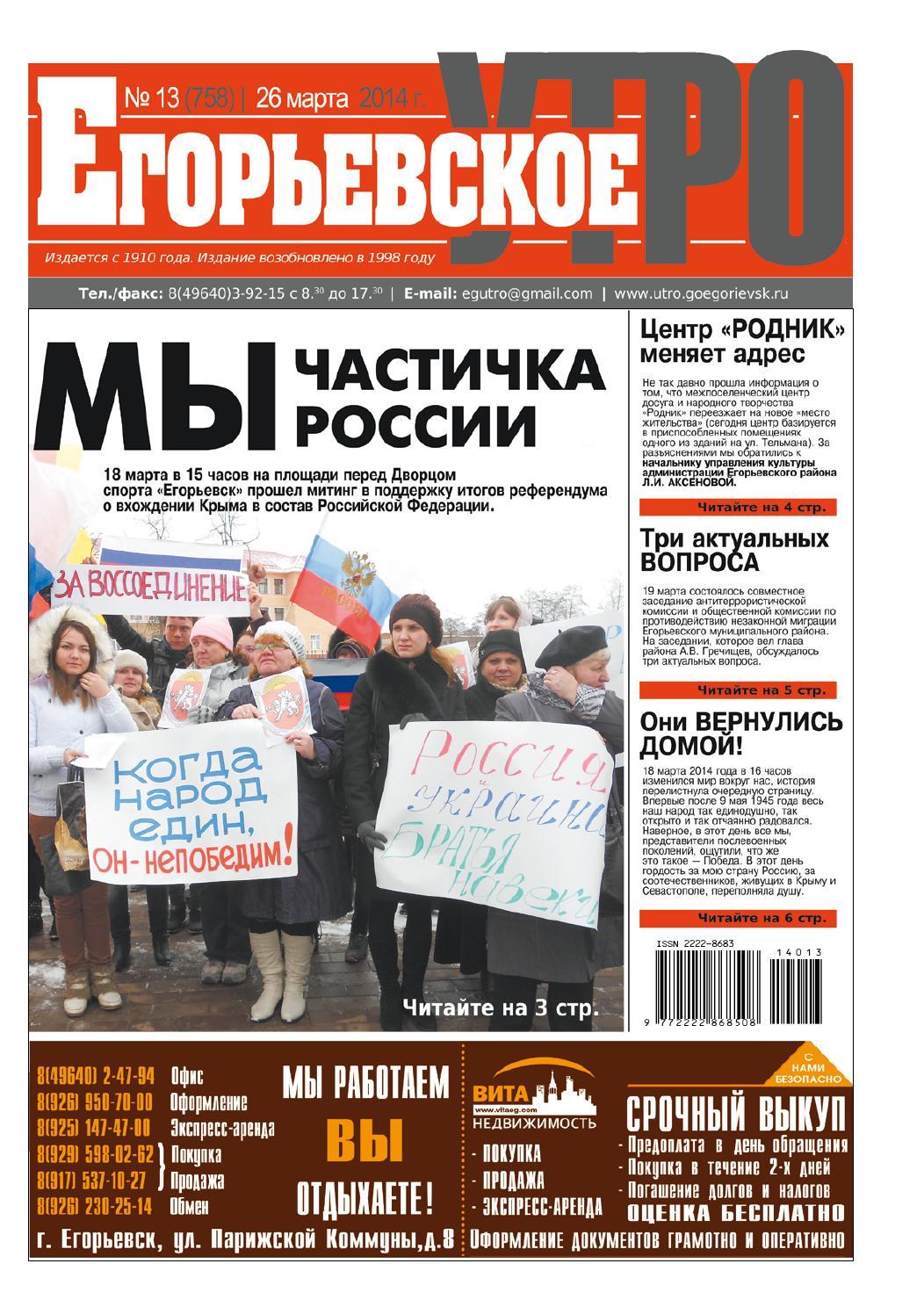 Чеки для налоговой Зубарев переулок справку из банка Автозаводская улица