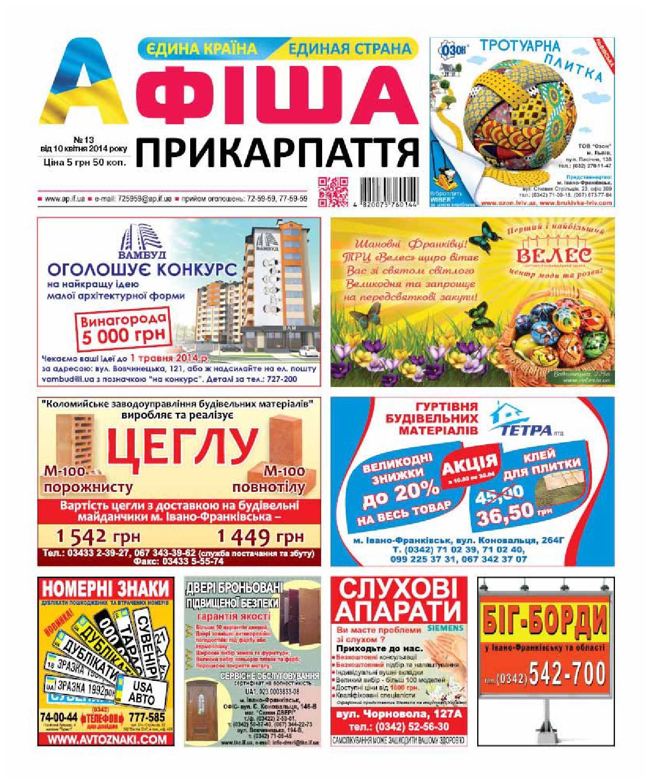 afisha617(13) by Olya Olya - issuu f7c408e141dd4