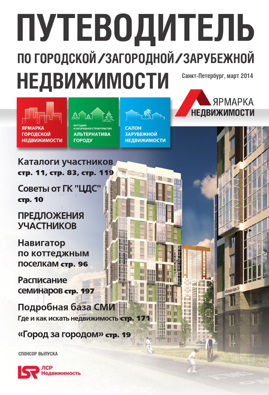 Реклама зарубежной недвижимости какой страны столица дубай