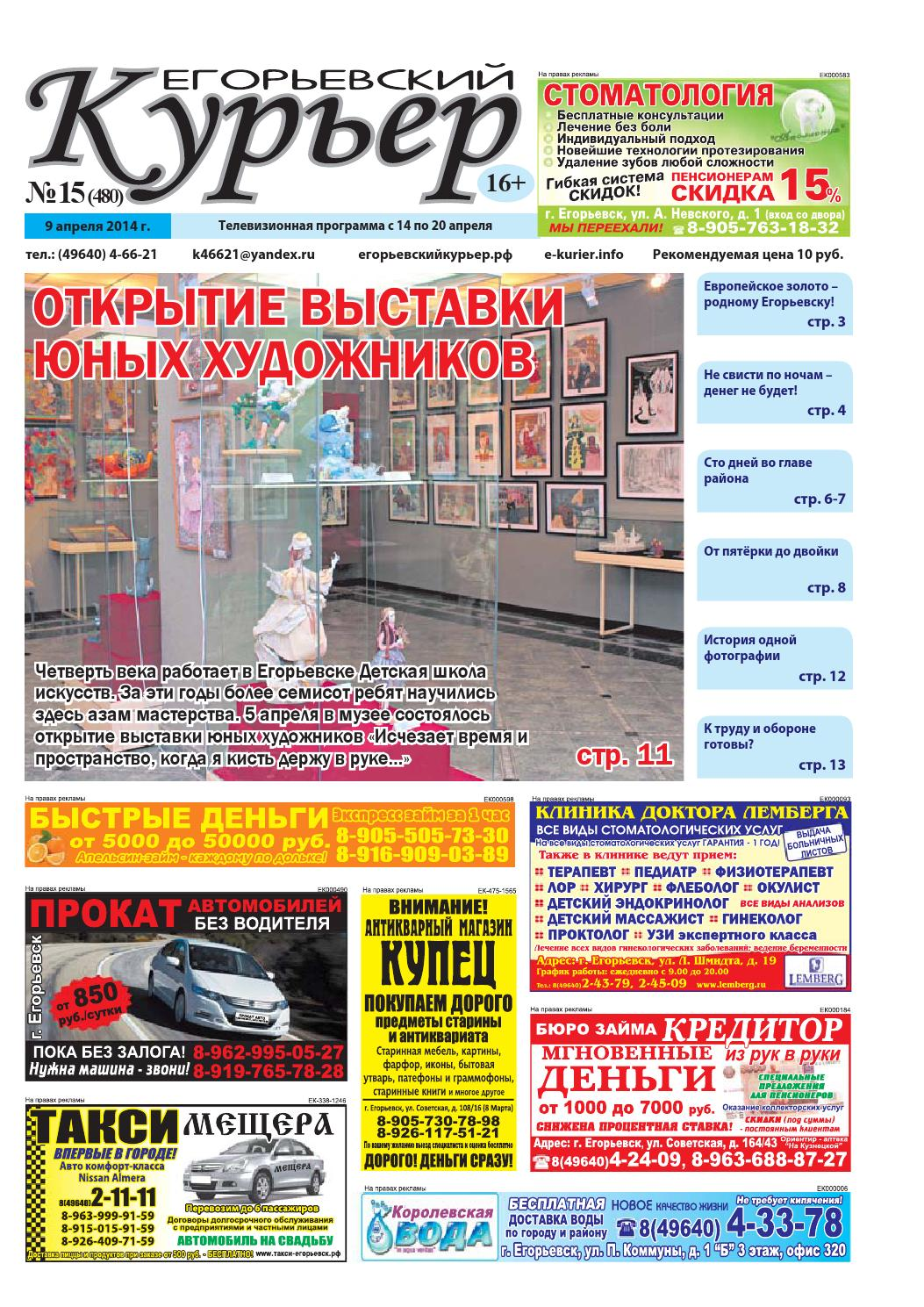 Новочебоксарск автосервис боруссия