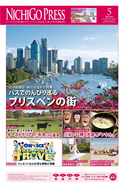 NichigoPress (QLD) May.2014 by NichigoPress - issuu