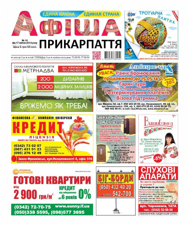 afisha618(14) by Olya Olya - issuu 14781ac1a8de1