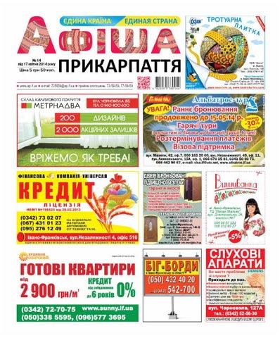 afisha618(14) by Olya Olya - issuu 2a2c80c3e4714