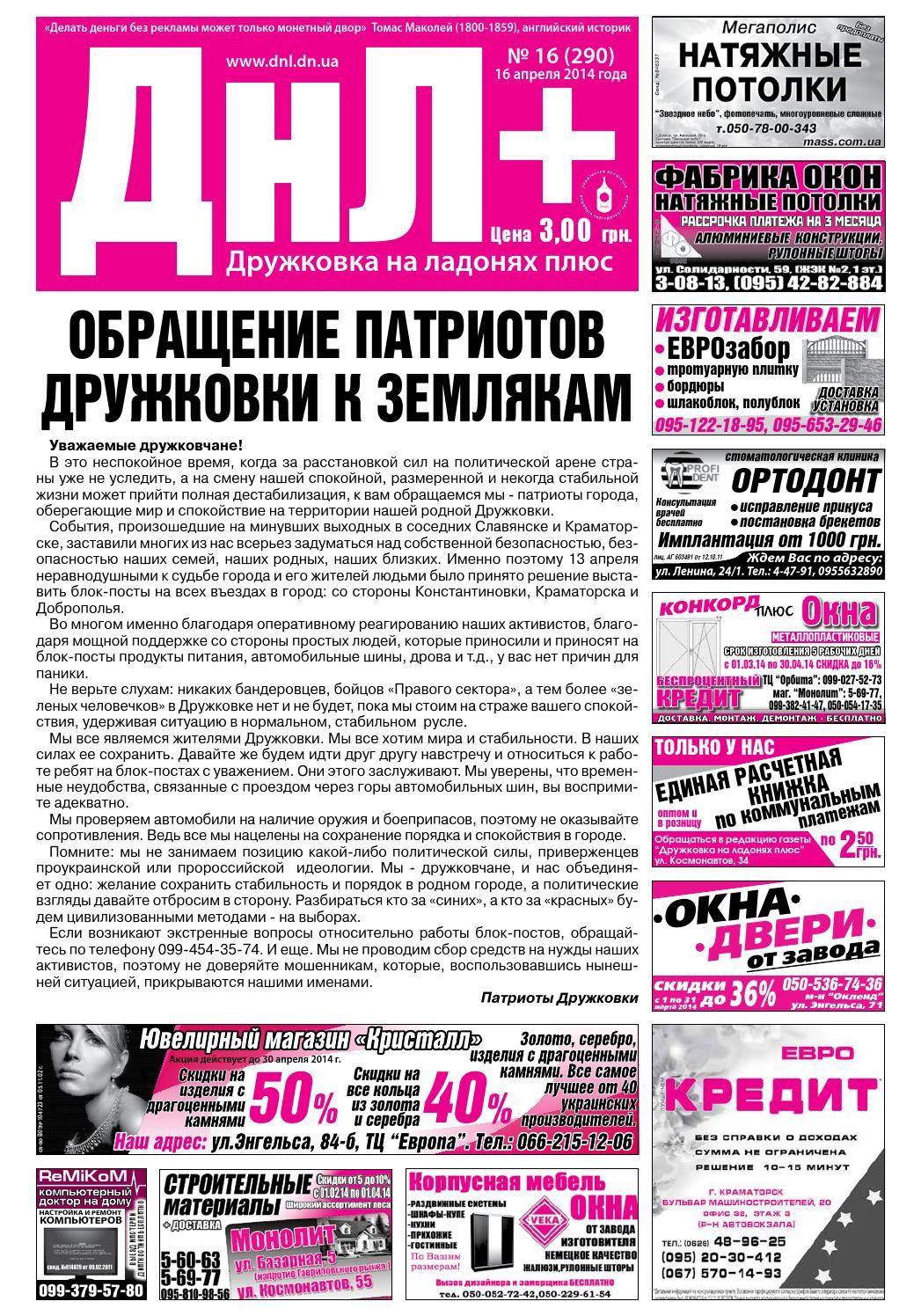 инструкция по технике безопасности для горнорабочего подземного 2012 года в украине
