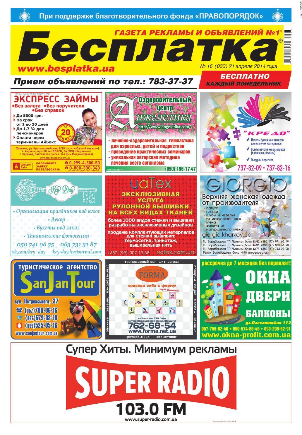 Займ залог птс Тимуровская улица автозаймы под залог птс