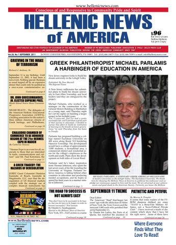 Hellenic News of America by Adonis Valamontes - issuu 8ba492b445d