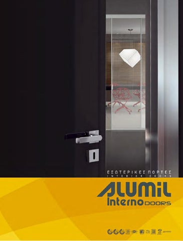 Alumil Interno Door Catalog By Infowood Technologies Issuu