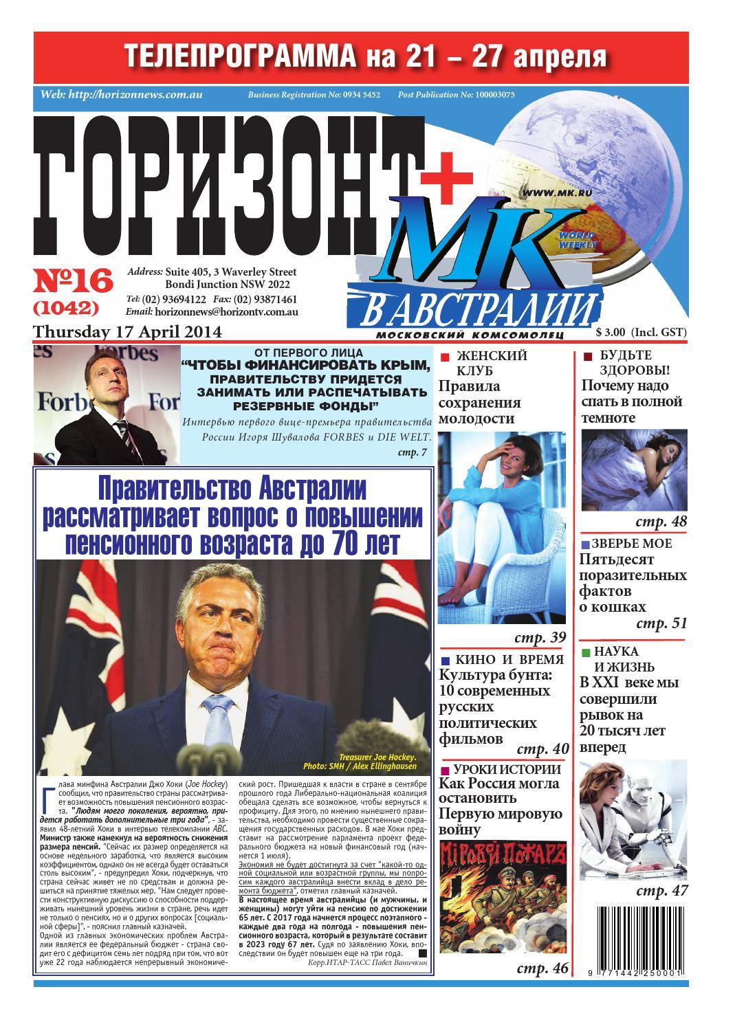 Mail. Ru: почта, поиск в интернете, новости, игры | видео чат анита.