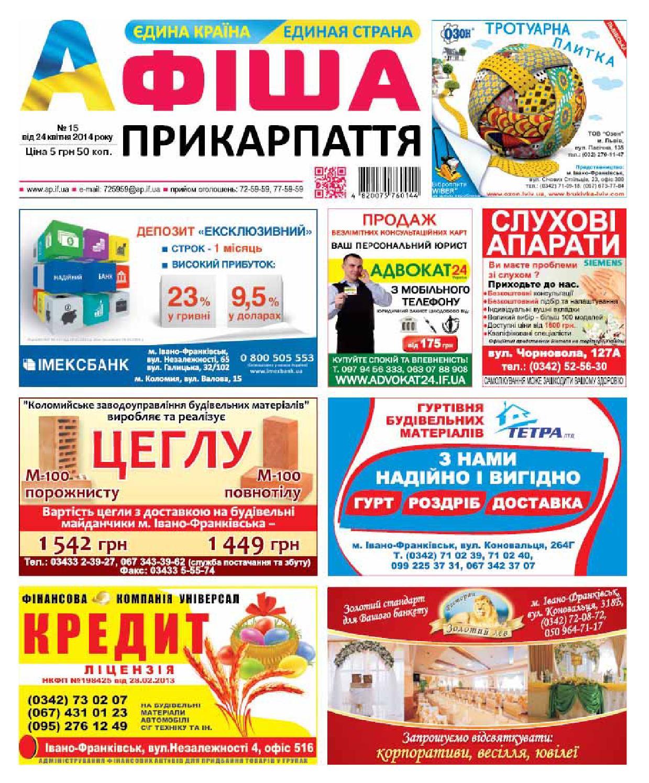 afisha619(15) by Olya Olya - issuu 5e65da82b63a6
