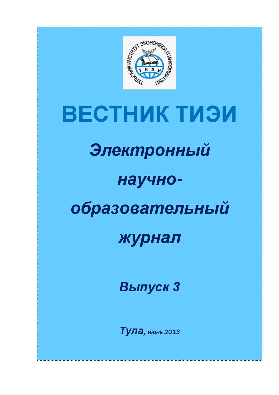 Оптимизация сайта Солнечная улица (деревня Зименки) прогон xrumer 2-я улица Энтузиастов