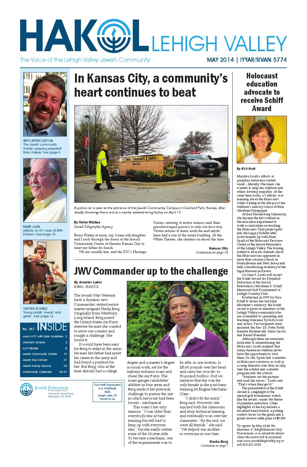 HAKOL May 2014 by Jewish Federation of the Lehigh Valley - issuu