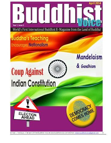 Golpitha Namdeo Dhasal Pdf Download ashampoo cursori divisore thailandia indiano