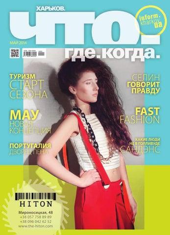 bd87ec2e6f5 Besplatka  11 Харьков by besplatka ukraine - issuu