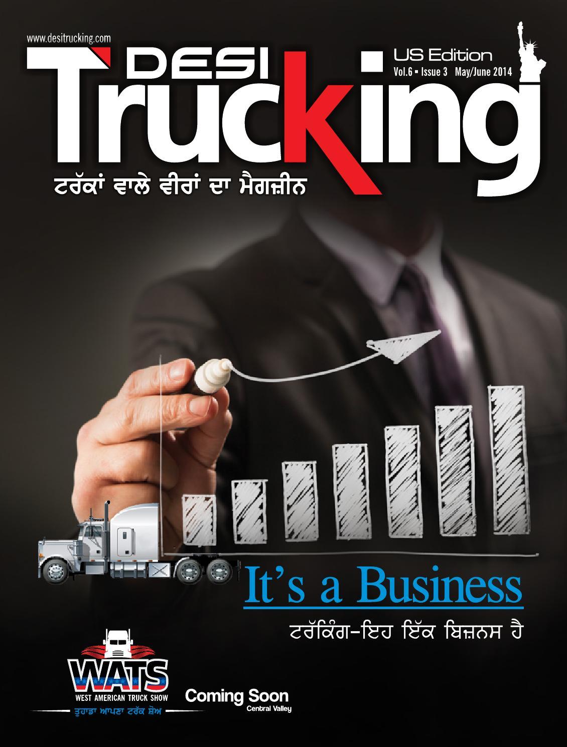 case study hdt truck company