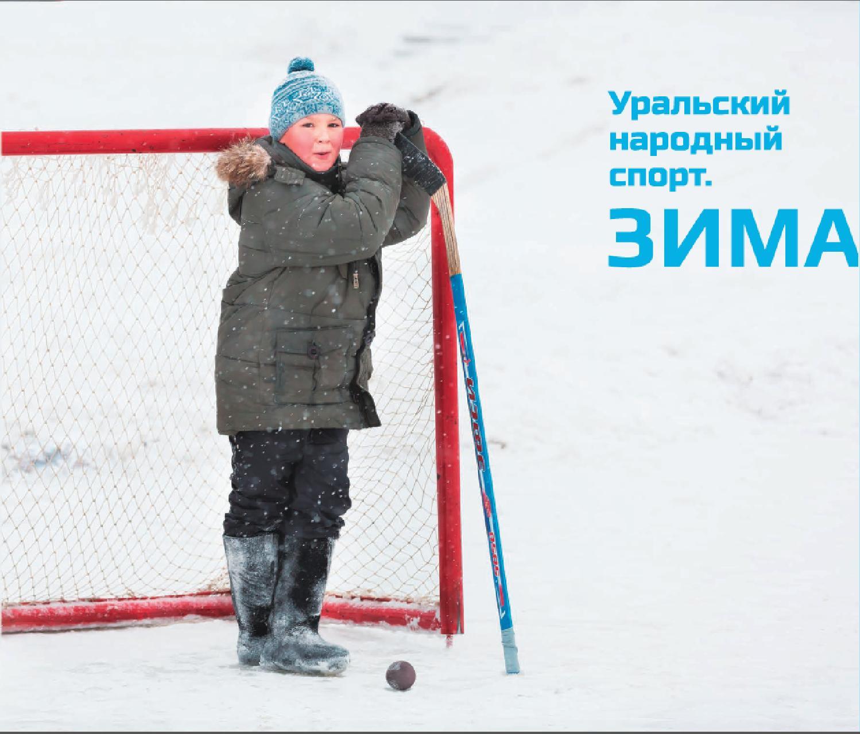 Обои Ski, speed rider, спидглайдинг, canopy, Лыжи, экстремальный спорт. Спорт foto 10