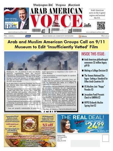 383bc5bc7 Arab American Voice English Cover May 2014 صحيفة الصوت العربي ...