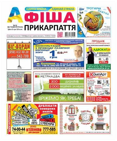 afisha620(16) by Olya Olya - issuu 8db28f1e10c50