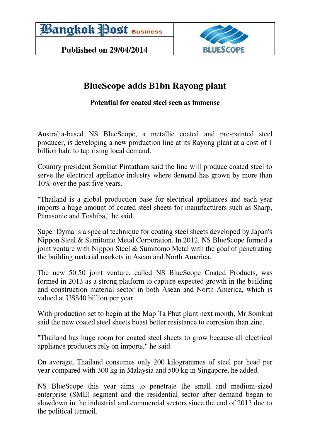 Bluescope Adds B1bn Rayong Plant By Mda Consulting S E A Issuu
