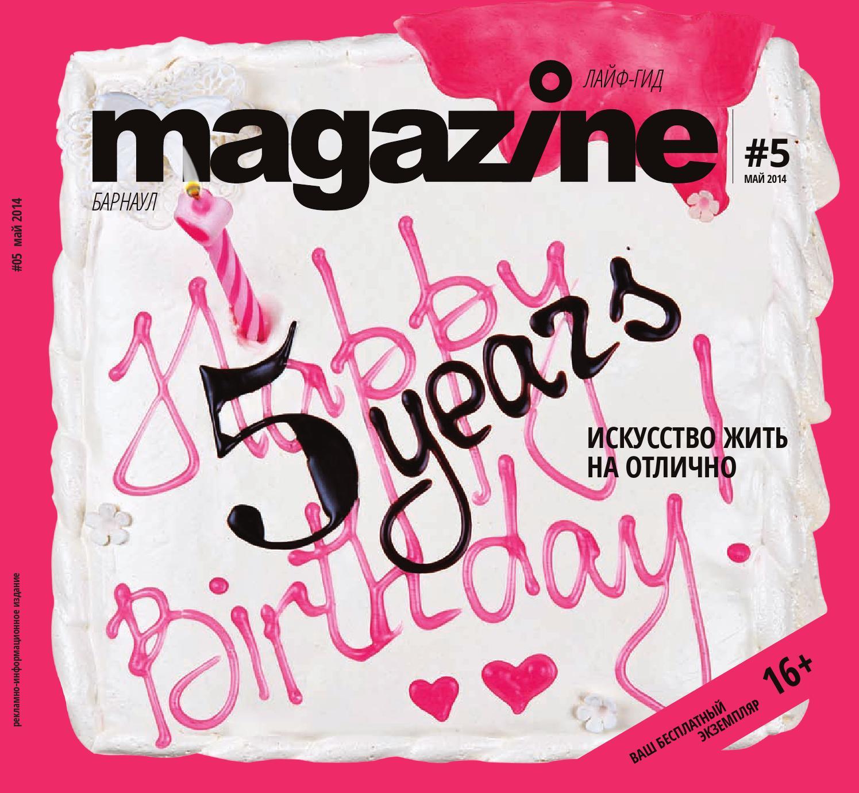 Magazine  5 (2014) by Magazine - issuu f8ae76e166e