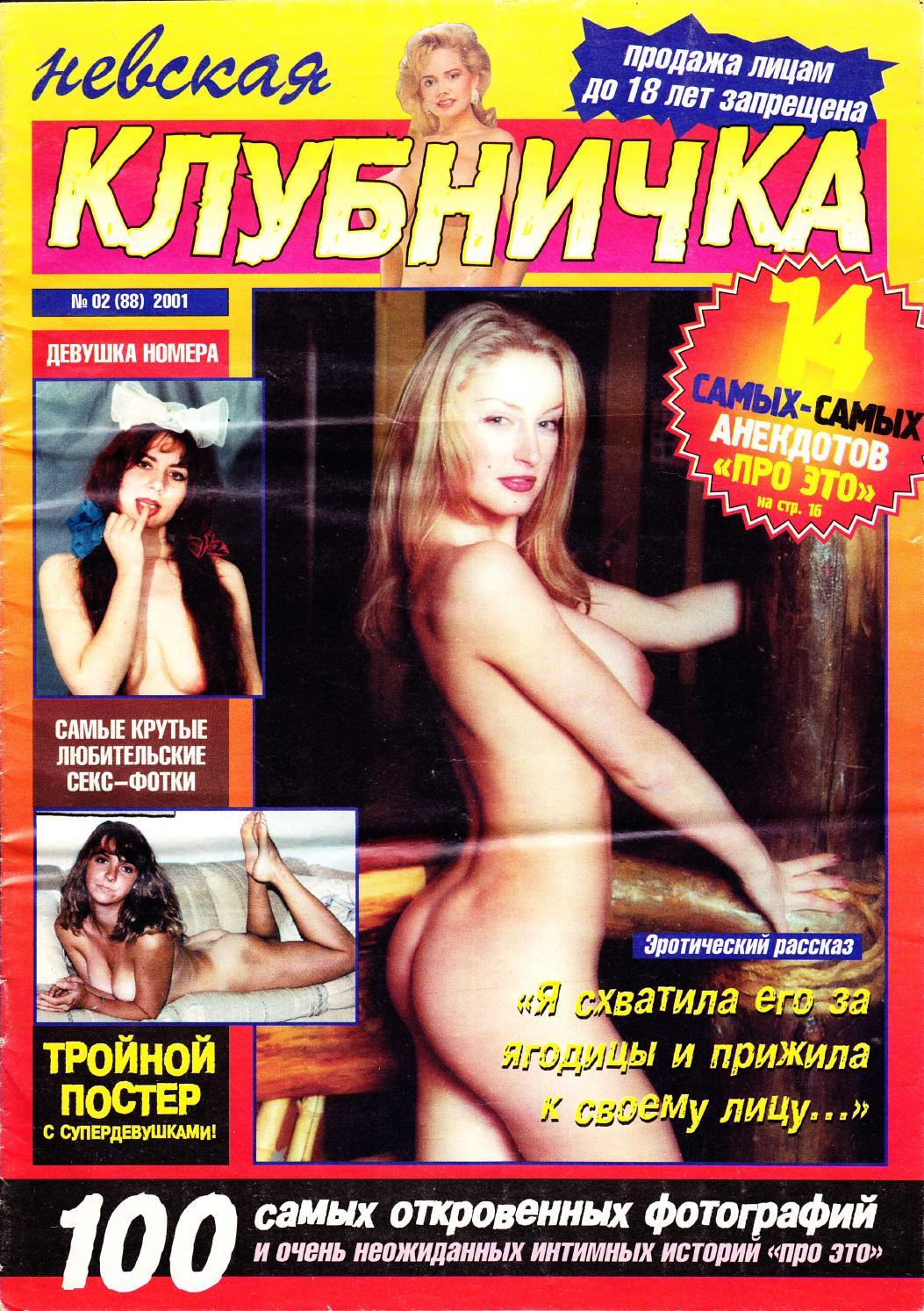 Каталог Русского Эротики