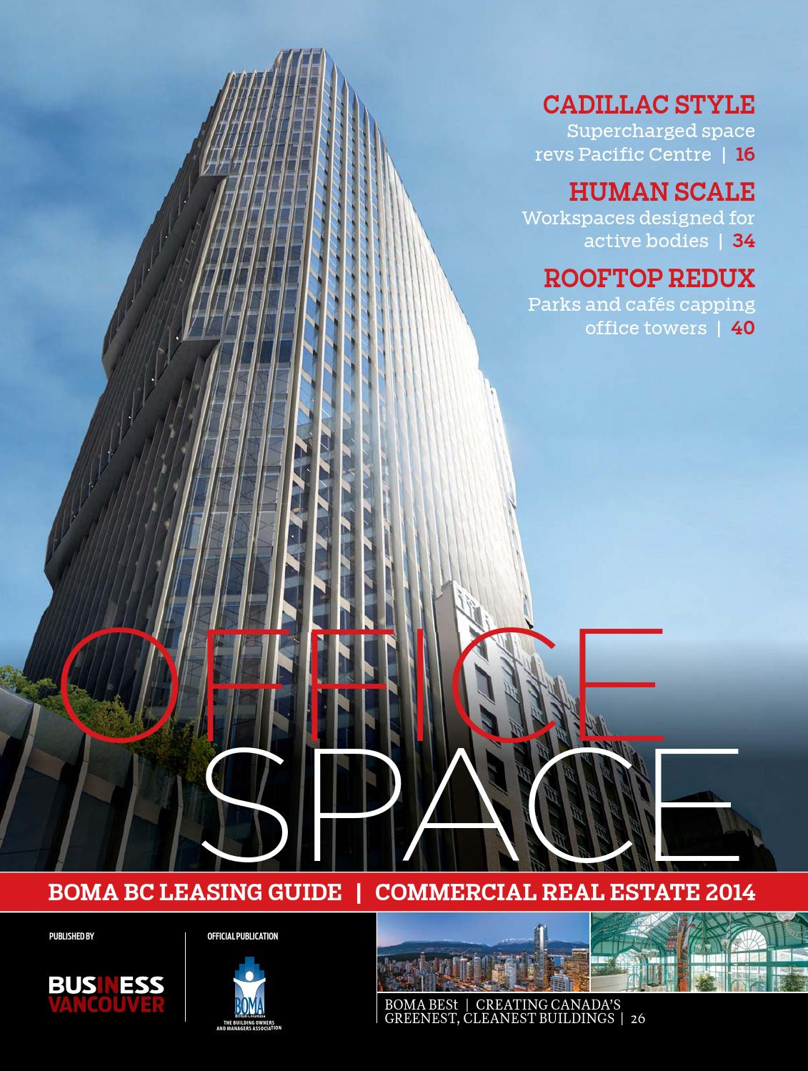 Office Space 2014 By Business In Vancouver Media Group