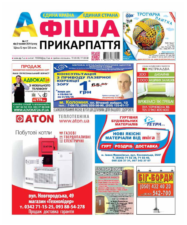 afisha621(17) by Olya Olya - issuu 84e6f808c9318