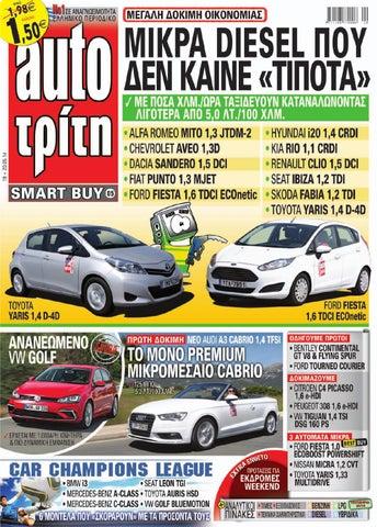 Atr 19 2014 by autotriti - issuu f7baa992d20