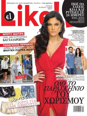 6e83d1888b Like Magazine 49 by Like - issuu