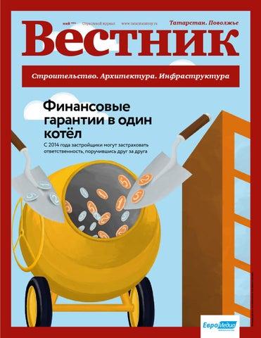 купить роторную дробилку в Донецк