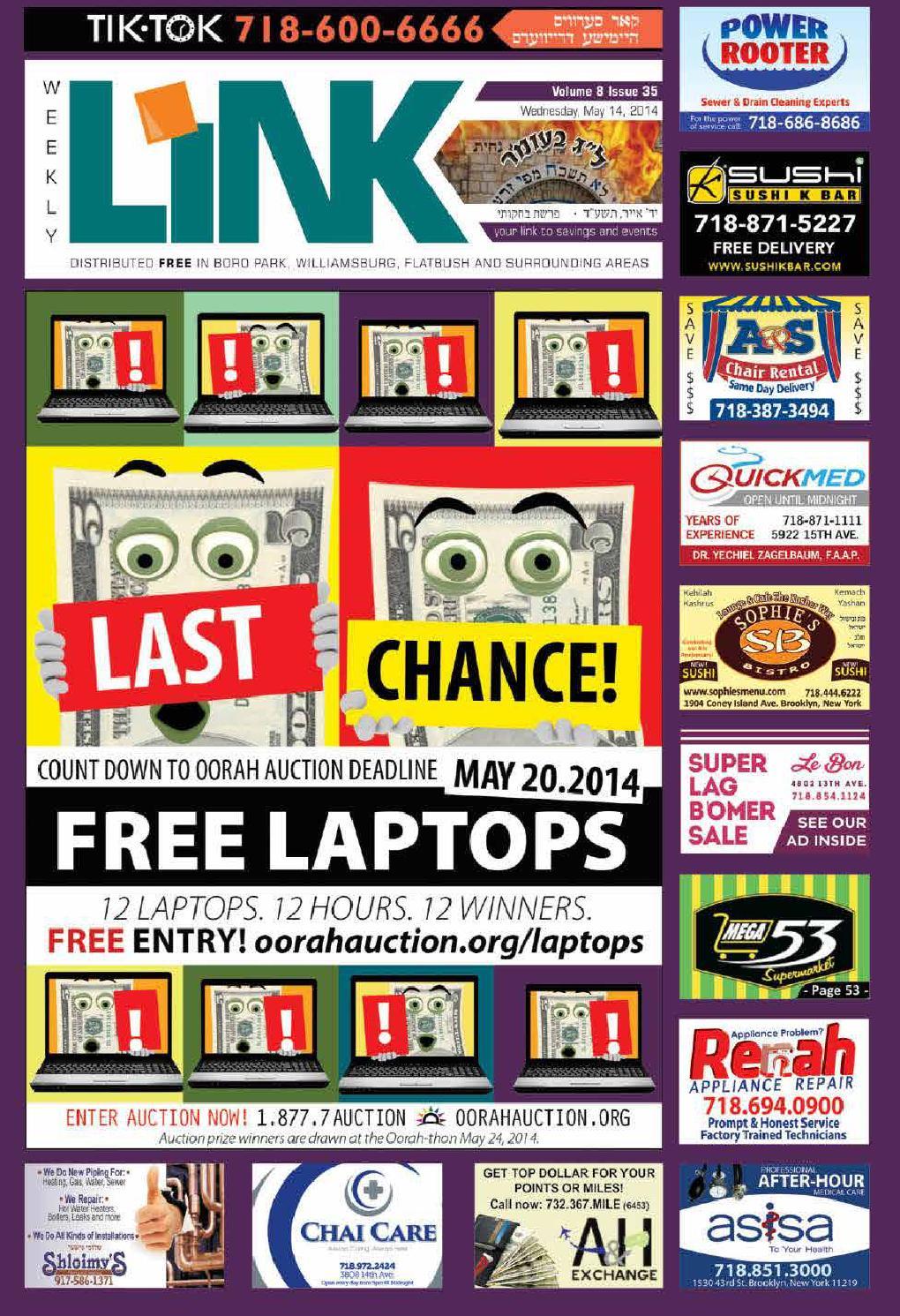 71b946b36f Vol 8 issue 35 by Weekly Link - issuu