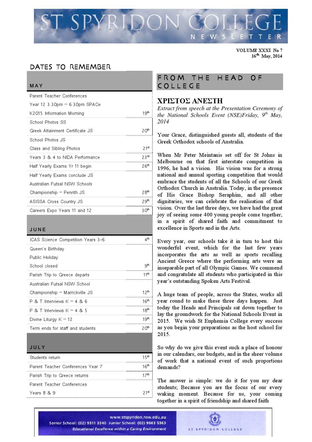 college essay wiki hoops 2k