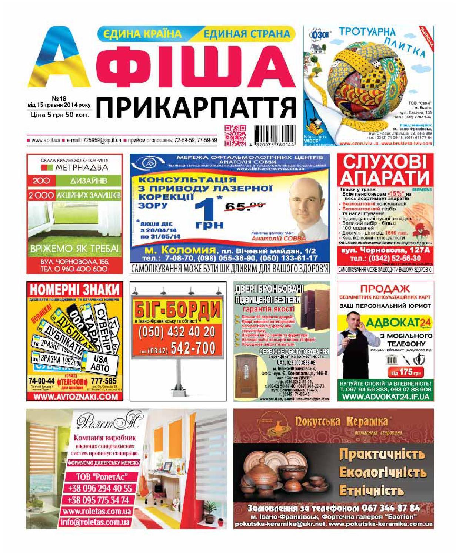 afisha622 18 by Olya Olya - issuu fef9b441f4a2f