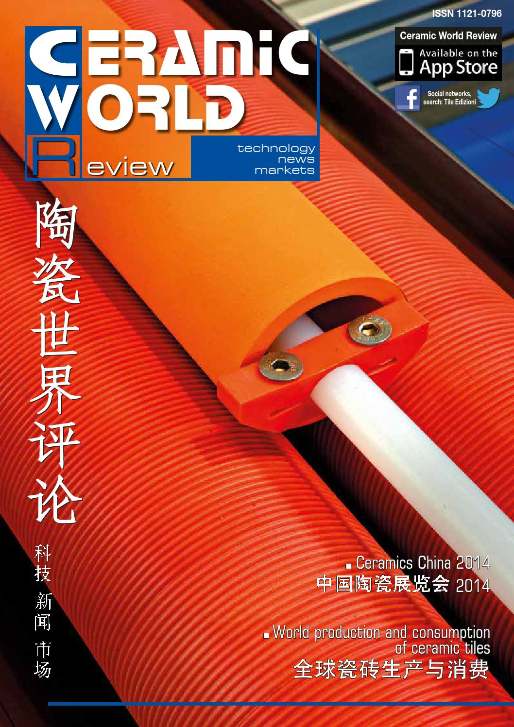 Ceramic world review by tile edizioni issuu ceramic world review china 2014 dailygadgetfo Gallery