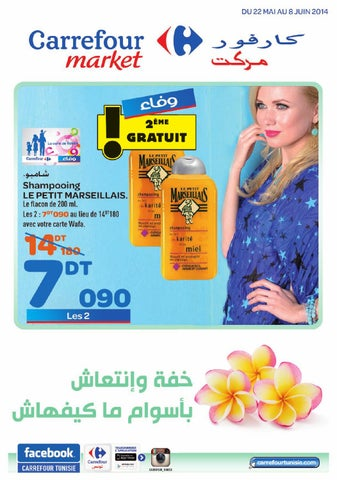 Catalogue Carrefour Market Textile 2014 By Carrefour Tunisie Issuu