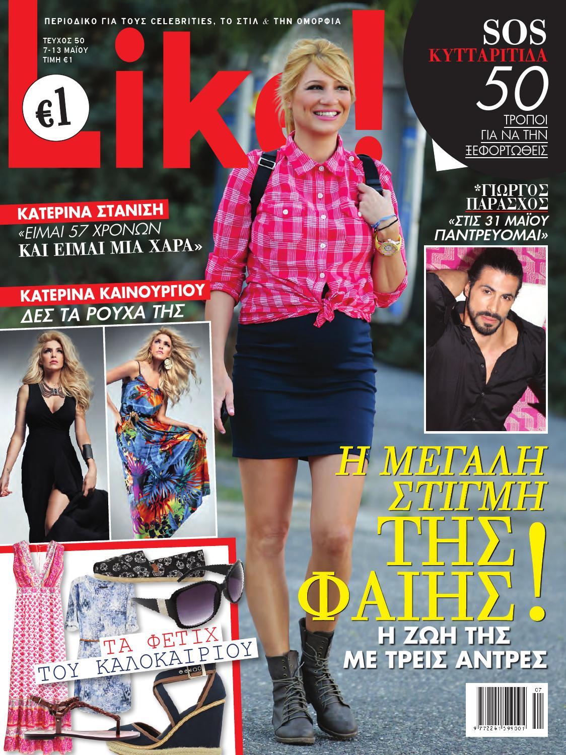 d07ac3da277 Like Magazine 50 by Like - issuu
