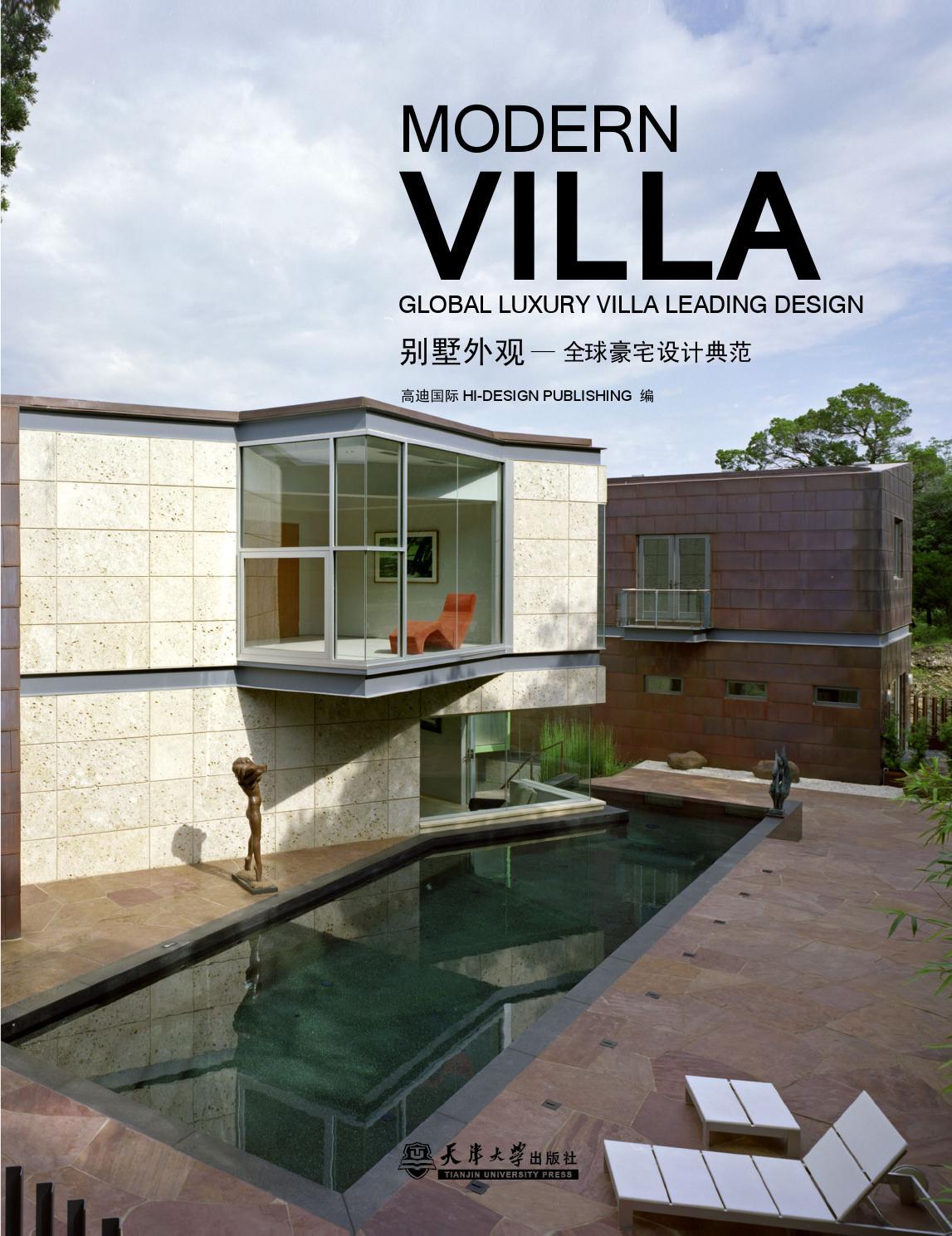 Modern villa global luxury villa leading design by hi for Villa interior designers ltd nairobi kenya