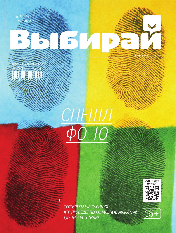 lyubitelyam-ostrih-oshusheniy-posvyashaetsya-igrovoy-avtomat-wasabi-san