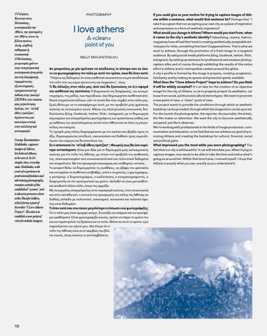aa5dfc21bb OZONRAW106 MANCHILD 0514 by OZON Magazine - issuu