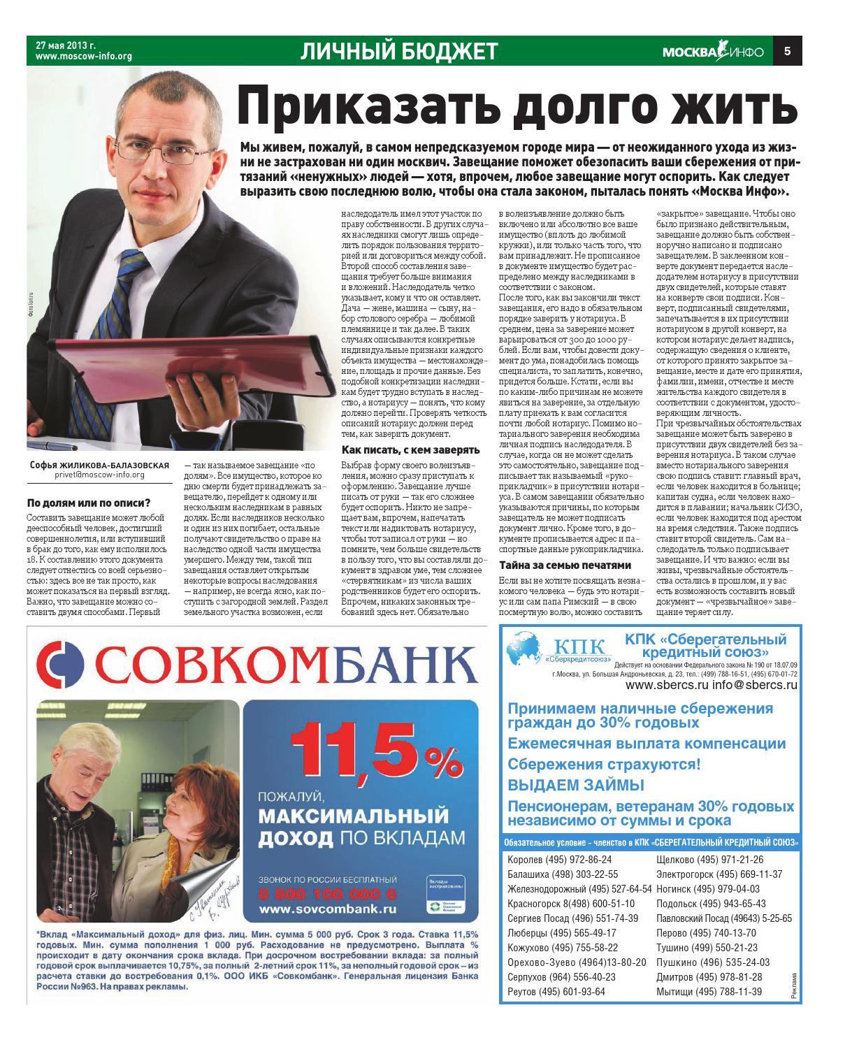 камень газеты москвы фото говорить прыщах половых
