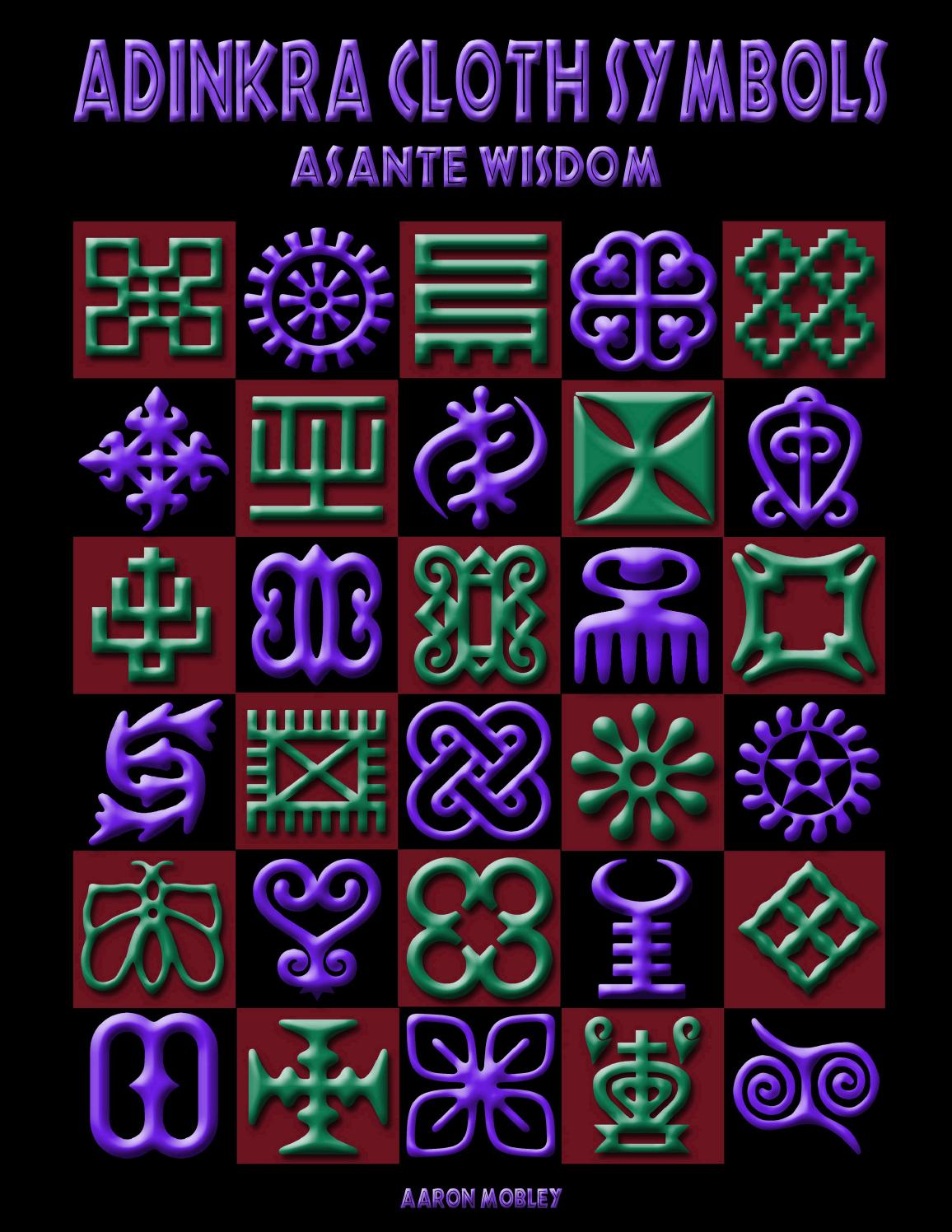 Adinkra cloth symbols asante wisdom by aaron mobley issuu buycottarizona Gallery