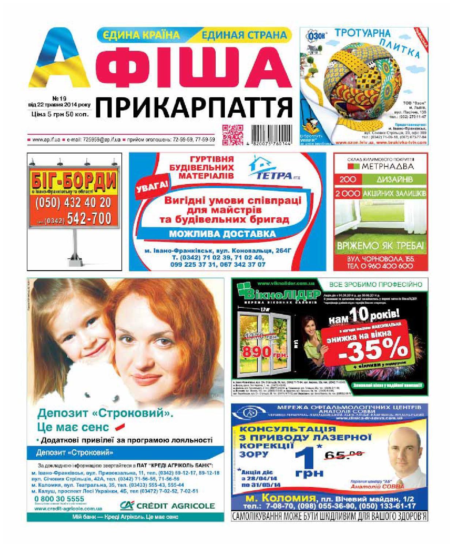 afisha623(19) by Olya Olya - issuu 89c9ebf10a181
