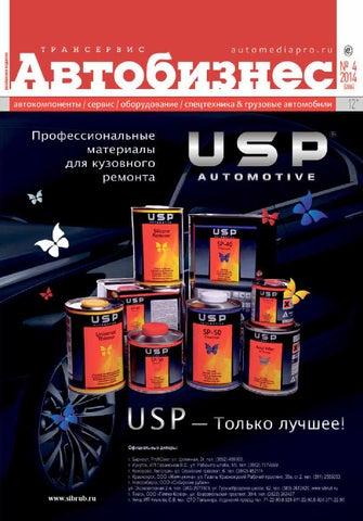 Краснодар монтаж кондиционера top comfort msk ru гарантия при установке кондиционера