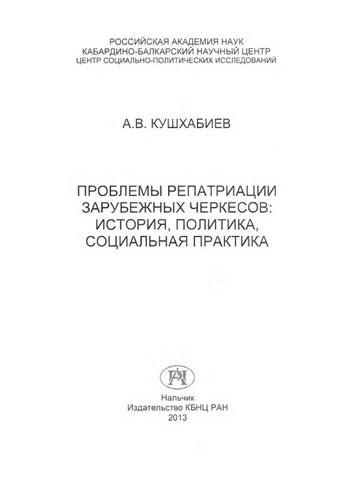 Трудовой договор для фмс в москве Якиманская набережная помощь в получении ипотеки 0
