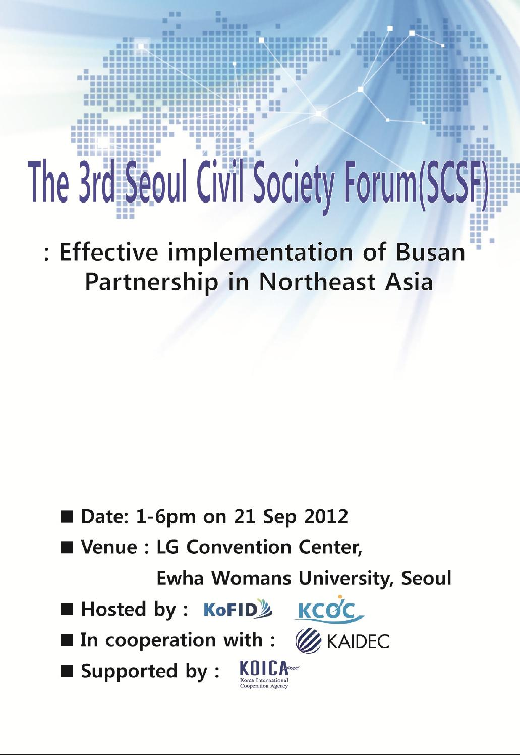013 The 3rd Civil Society Forum Scsf Effective Implementation Of
